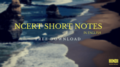 NCERT SHORT NOTES