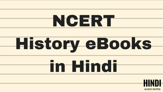 NCERT History eBooks in Hindi