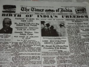भारत के प्रमुख समाचार पत्र | List of Famous News Papers in India