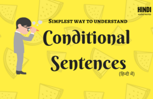 Conditional Sentence   Simplest Way to Understand in Hindi