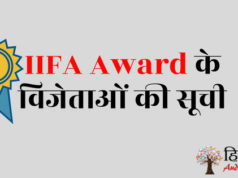 iifa awards in hindi