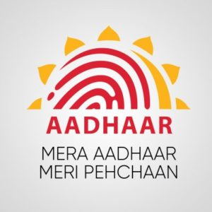 uidai helpline number