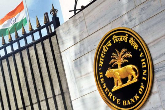 list of rbi governors in hindi