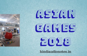 Most Important Facts About Asian Games 2018