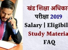 block education officer exam 2019